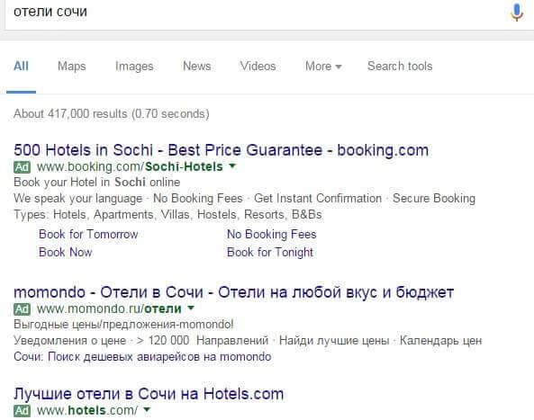google-search/